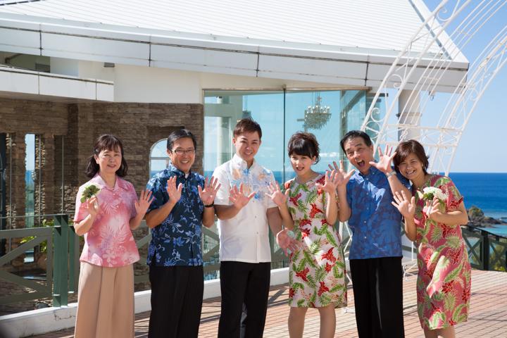 3組の夫婦が1つの家族になる「沖縄アニバーサリーウエディングツアー」【PR】