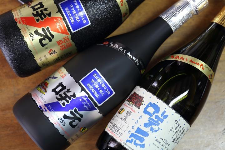 創業は明治35年! 首里の老舗酒造所『咲元酒造』の今も昔も変わらない泡盛