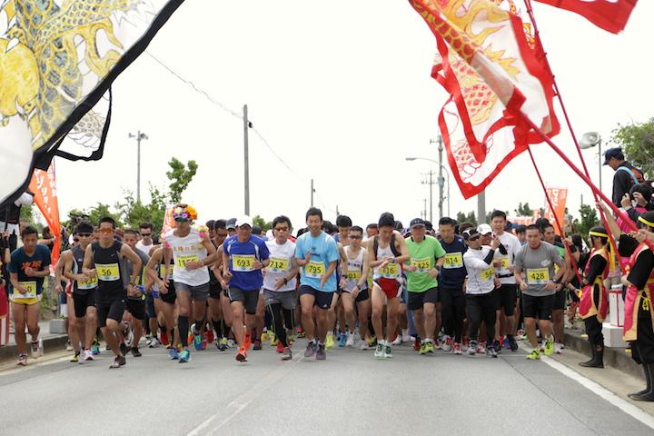 古宇利島ハーフマラソンのスタート写真