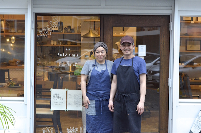 新たな発見を楽しめる、今ままでにない沖縄食堂【食堂faidama(那覇市)】