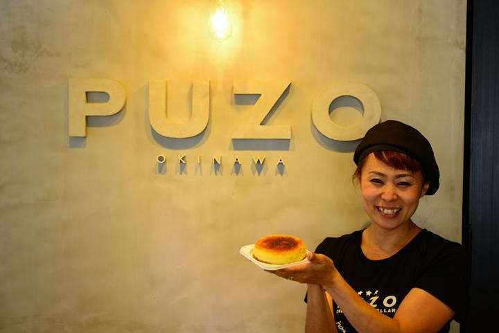 全国のチーズケーキファンに贈る、沖縄発!チーズケーキ専門店『PUZO』