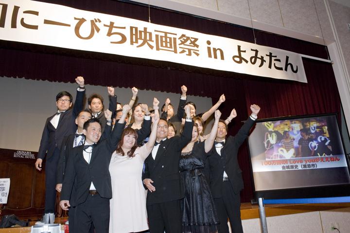 第5回にーびち映画祭