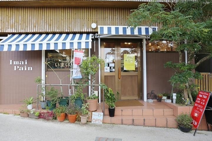 オープンは朝7:30! 閉店時間まで常連さんで賑わう那覇市の「いまいパン」