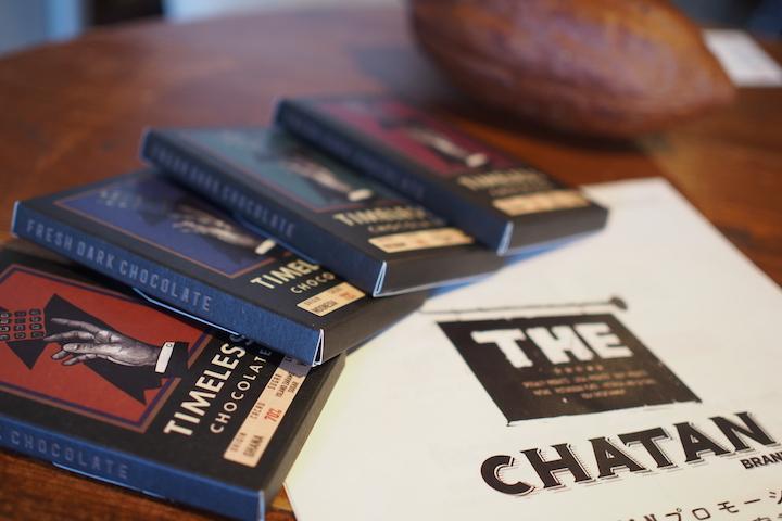新星、THE CHATAN(ザ・チャタン)ブランドは、心と体を満たす『TIMELESS CHOCOLATE』【PR】