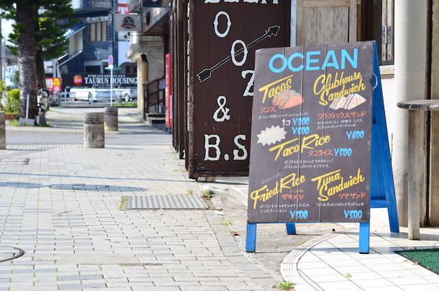 「沖縄の素顔を知りたければコザに行け」〈ゲート通り(沖縄市)〉