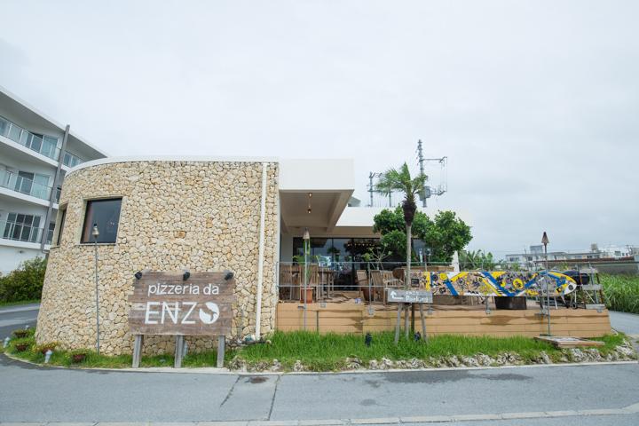 県内最大級の薪窯は迫力満点!沖縄県産とイタリア産の食材を使用した本格琉球イタリアン『pizzeria da ENZO』(恩納村)