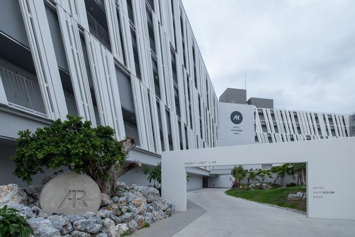 「泊まる」、にアート&カルチャーをプラスした新しい沖縄のリゾートステイ。【ホテルアンテルーム 那覇】(那覇市)