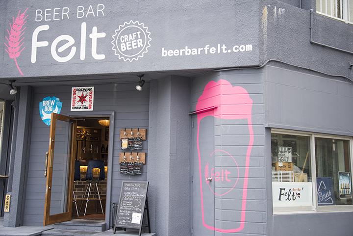 カジュアルなスタイルで国内外のクラフトビールを楽しめる専門店『Beerbar Felt』(那覇市)