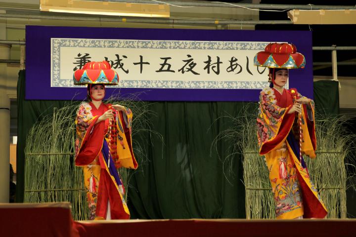 兼城の三大伝統芸能のひとつ「白瀬走川」