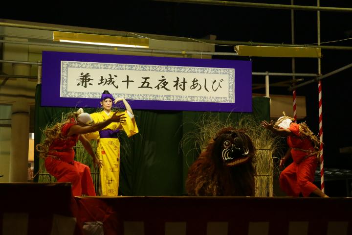 兼城の三大伝統芸能のひとつ「獅子舞」