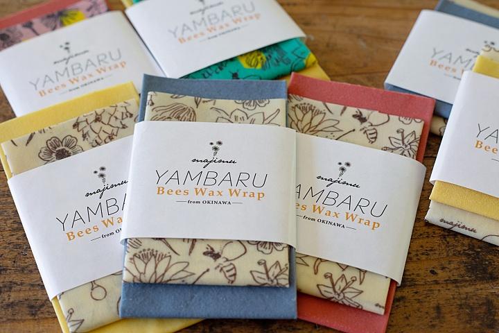 沖縄県産の蜜蝋を使用。洗って何度も使えるmajimuのエコラップ