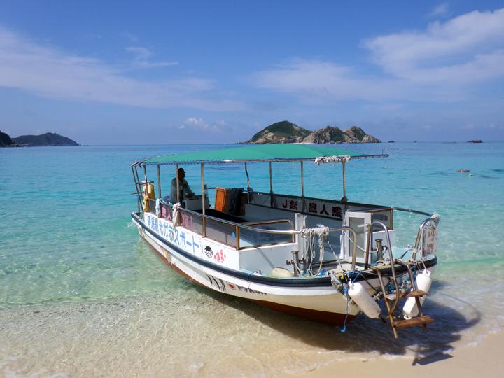 慶良間諸島のグラスボード外観写真