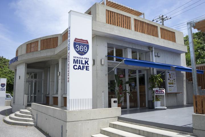 瀬長島369カフェ