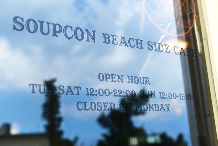 Soupçon beach side cafe(スープソンビーチサイドカフェ)