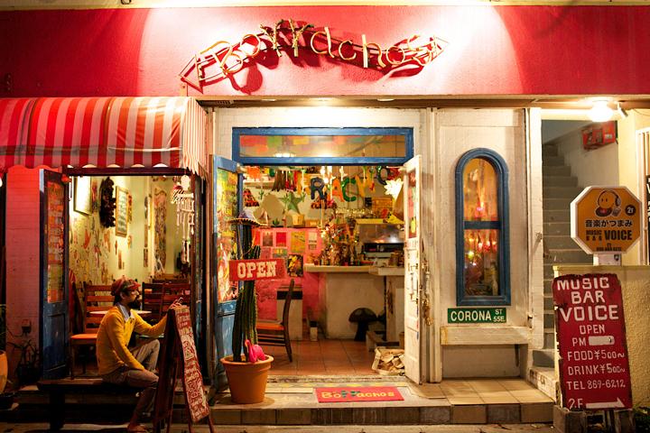 パラダイス通りにある本格琉球メキシカン「BORRACHOS(ボラーチョス)」