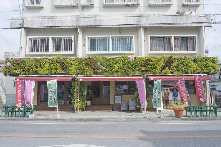 Cafe ENISHI(エニシ)