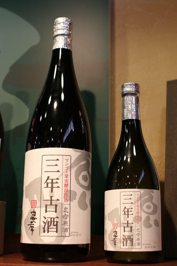 マンゴー酵母を使った古酒は女性からも人気