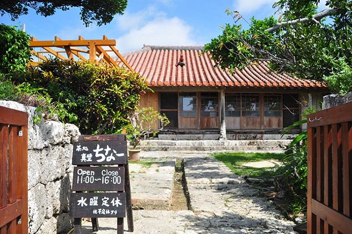 沖縄そば屋「茶処 真壁(まかべ)ちなー」