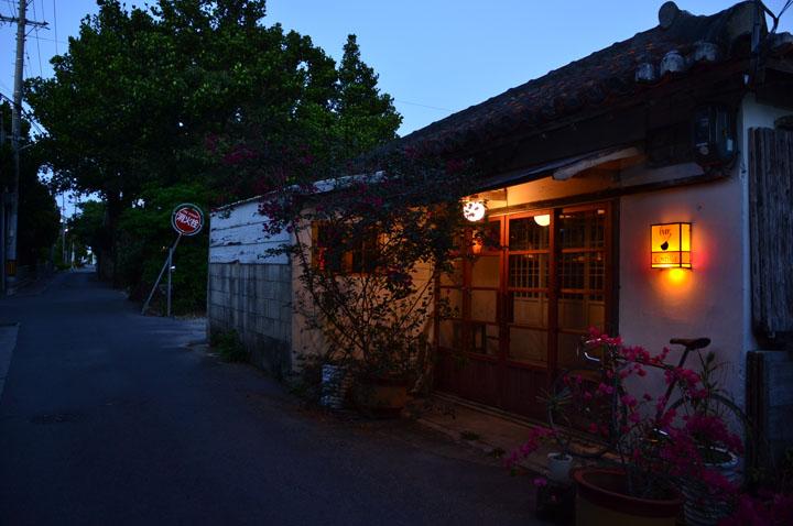 bar costilla(バル コスティーリャ)