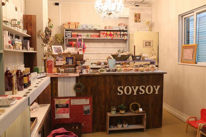 豆乳やおからを使ったマフィンのお店「SOYSOY」