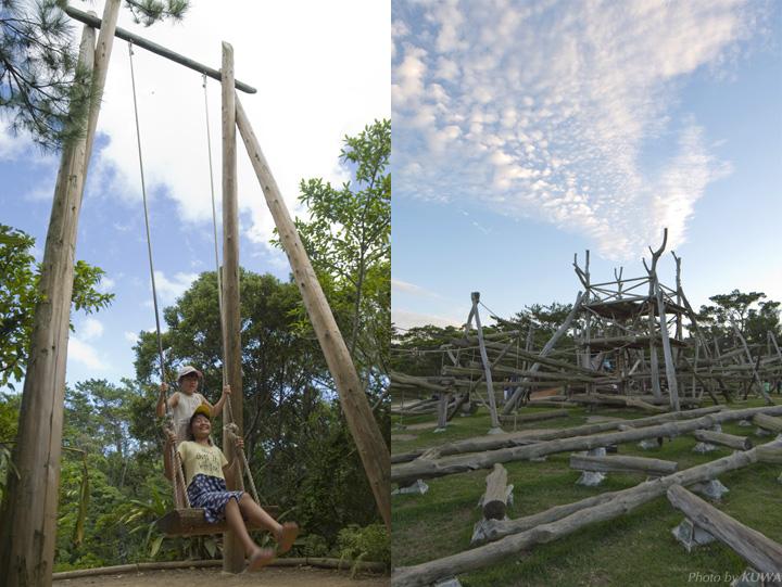 ビオスの丘遊具の写真