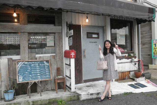 오키나와의 여대생이 추천하는 맛있는 가게& 맛있는 음식