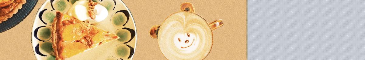 특집기사:오키나와의 카페