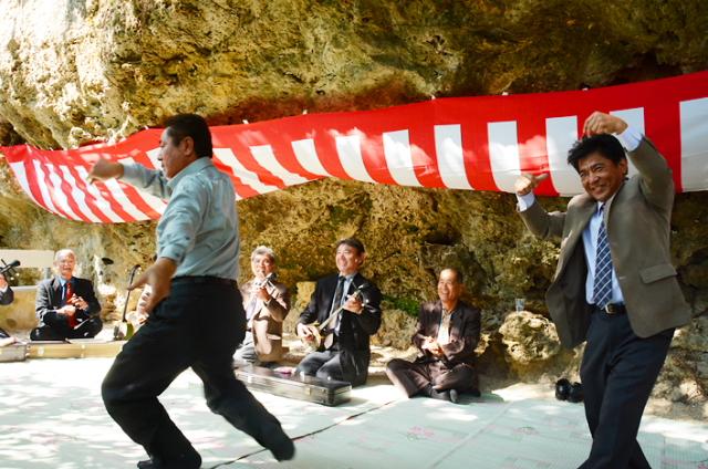오키나와의 독특한 문화