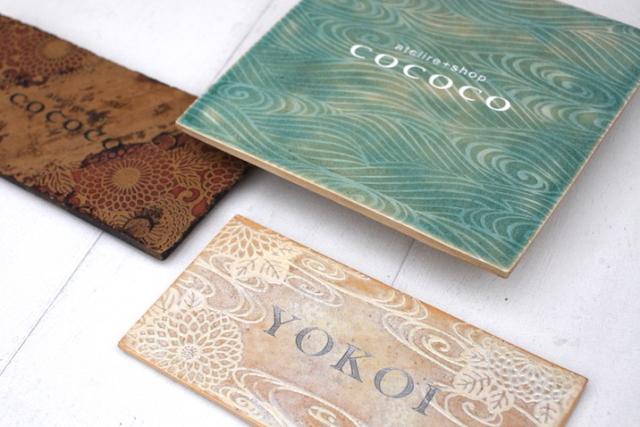 빈가타 문양이 아름다운 도예 작가 요코이마사시씨가 만드는 빈가타 도자기