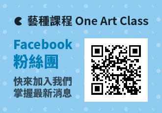 oac facebook