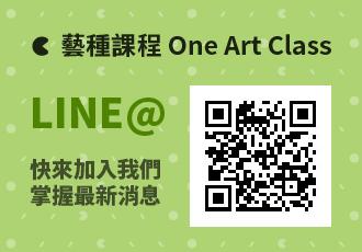 oac line