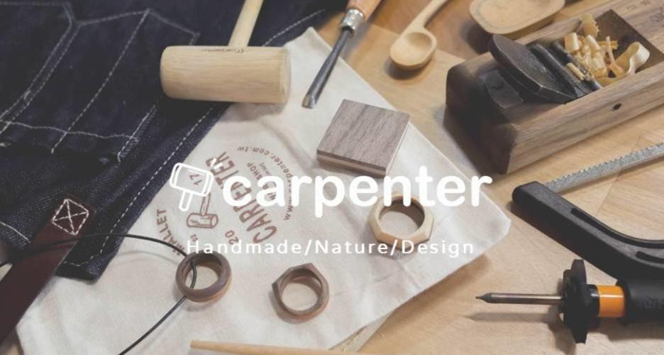親子木工房體驗