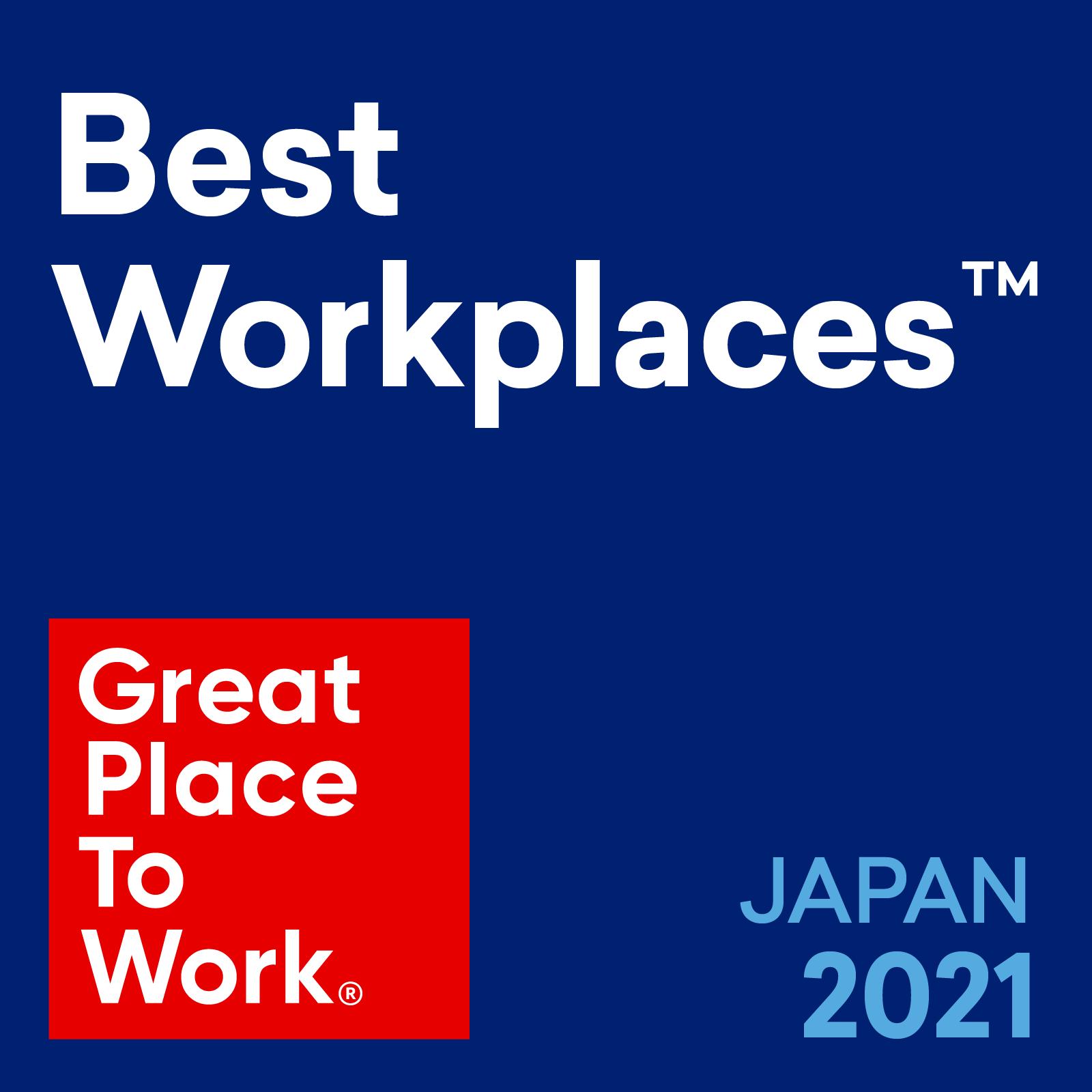 働きがいのある会社ランキング、小規模部門(従業員25-99人)で、5位選出