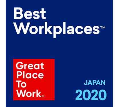 働きがいのある会社ランキング、小規模部門(従業員25-99人)で、7位選出