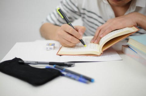 自分に必要な勉強する