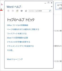 img_fnkey_word_001.jpg