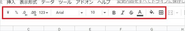Googleスプレッドシートの画面の図