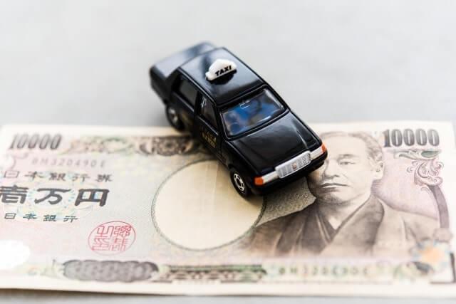 タクシー初乗り料金改定はお得?