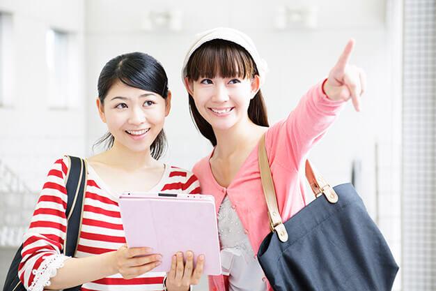 国内旅行業務取扱管理者試験・学ぶメリットは