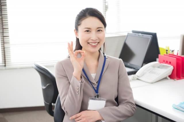 1.労働基準法|社会保険労務士の試験科目を初学者向けにご案内!