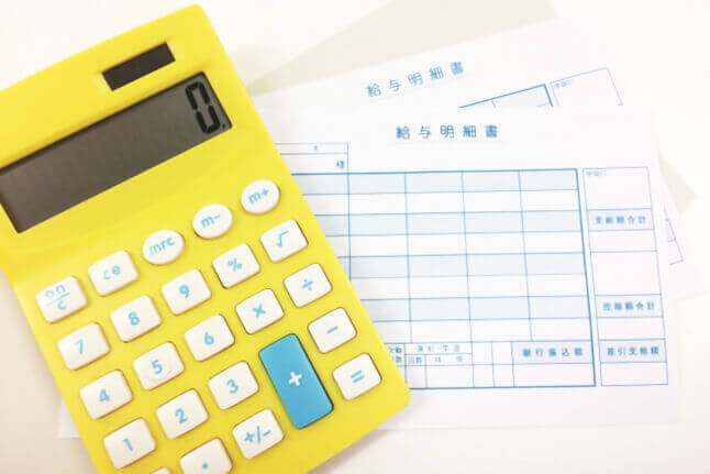 給与明細の「所得税」どうやって決まるの?|いまさら聞けない給与明細のキホン(2)
