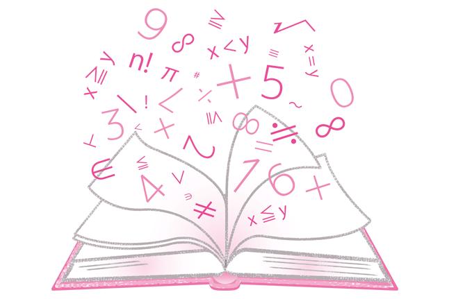「数学教えて」子どもに言われても怖くない!数学検定で中学レベルの数学をおさらい