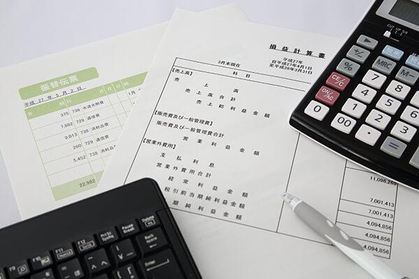 簿記3級レベルの位置づけ・試験科目・合格基準について