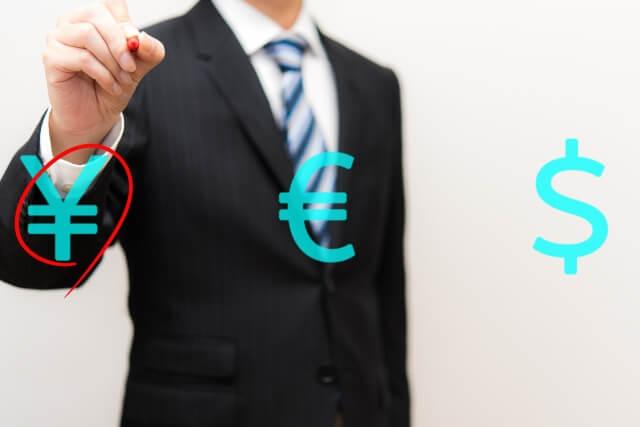 証券外務員二種の短期取得方法「外務員二種の勉強のコツ」