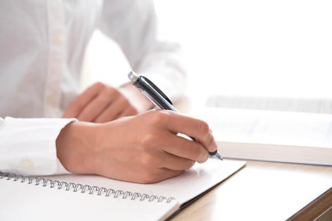 平成30年度 社会保険労務士試験を終えての振り返りと解答速報