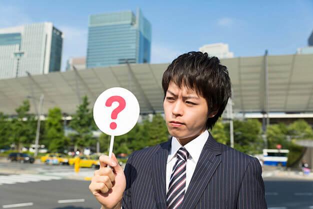 何を尋ねたらいい?就活の面接で一目置かれる「逆質問」とは