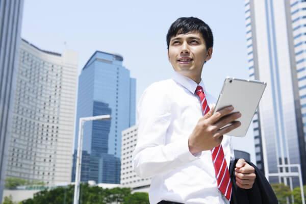 宅建(宅地建物取引士)は就職や転職にどのように活かせるの?