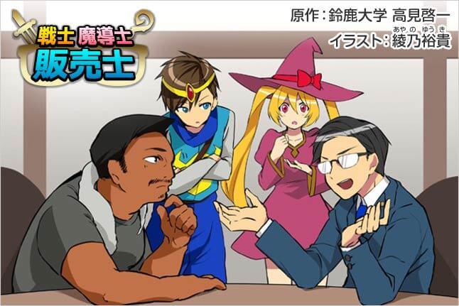 Quest3:パワーのある武器屋とは?~バイングパワーとチェーン展開~