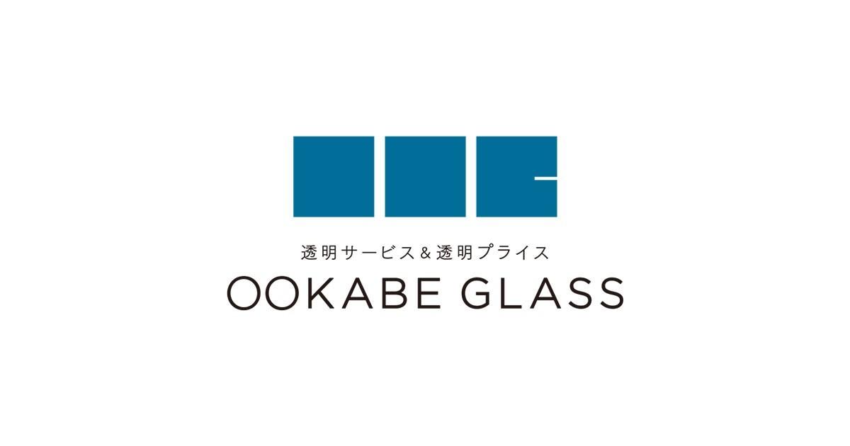 昭和レトロガラス レトロン(SRG-003)のお写真