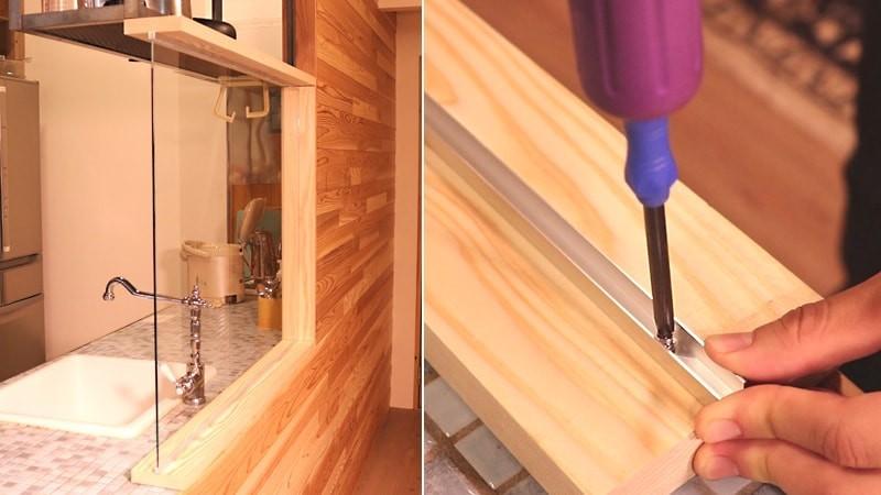 対面キッチンの方にオススメ!「キッチン間仕切り」の取り付け方法